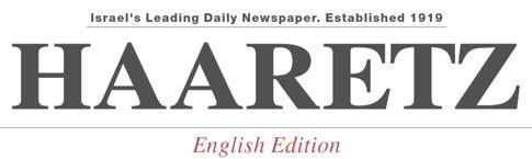 הלוגו של 'הארץ' באנגלית