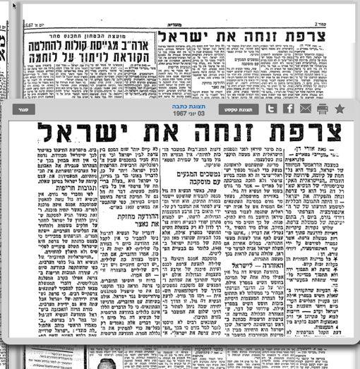 הבגידה הגדולה, עוד לפני היריה הראשונה. ׳מעריב׳, שלושה ביוני 1967 (מן האתר המופלא של העתונות היהודית)