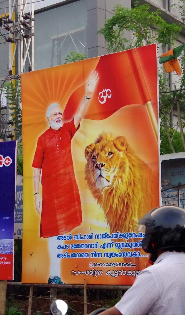 ״האריה מגוג׳אראט״. נארנדרה מודי בכרזת בחירות בעיר תריסור, מדינת קראלה, בדרום הודו. שלטי הקונגרס לא נראו כלל לאורך מאות קילומטרים של נסיעה (צילום: יואב קרני)