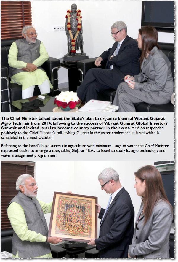 השגריר אלון אושפיז אצל נרנדרה מודי, 30 בינואר 2013. הצילומים מופיעים באתר הרשת של מודי, שאולי לא יוסיף להתקיים בצורתו הנוכחית לאחר שיושבע לראש ממשלת הודו בשבוע הבא